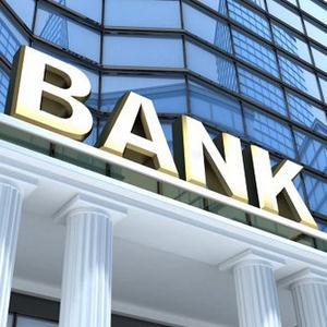 Банки Поддорья