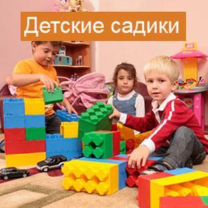 Детские сады Поддорья