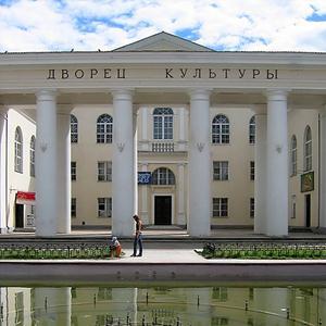 Дворцы и дома культуры Поддорья