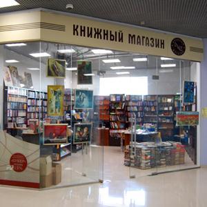 Книжные магазины Поддорья