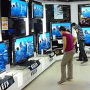 Магазины электроники Поддорья