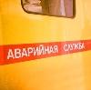 Аварийные службы в Поддорье