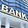 Банки в Поддорье