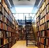 Библиотеки в Поддорье