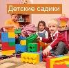 Детские сады в Поддорье