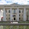 Дворцы и дома культуры в Поддорье