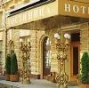 Гостиницы в Поддорье