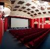 Кинотеатры в Поддорье