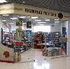 Книжные магазины в Поддорье