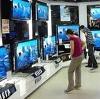 Магазины электроники в Поддорье