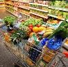Магазины продуктов в Поддорье