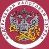 Налоговые инспекции, службы в Поддорье