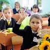 Школы в Поддорье