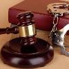 Суды в Поддорье