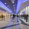 Торговые центры в Поддорье